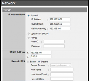 Trendnet Network DDNS Settings Page
